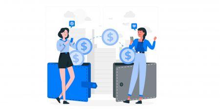 Exness سے متعلق کسی دوسرے تجارتی اکاؤنٹ میں رقم کیسے منتقل کی جا.